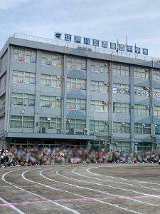 中学校 西 葛西 明利学舎